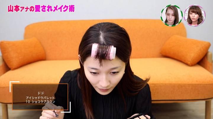 2020年06月11日山本里菜の画像17枚目