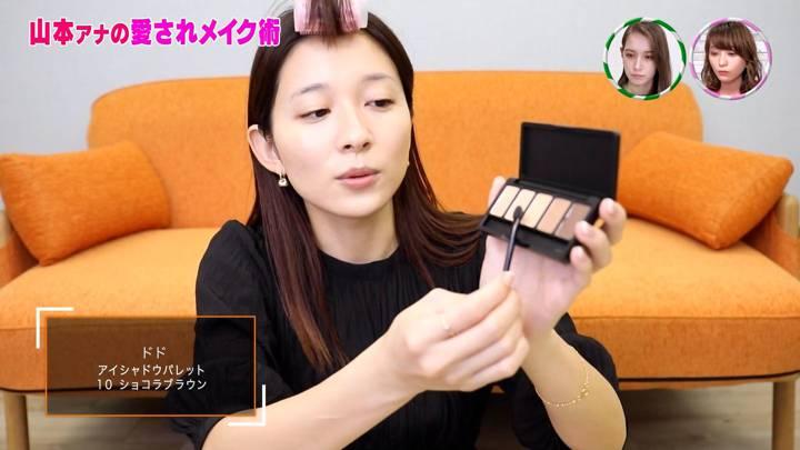 2020年06月11日山本里菜の画像19枚目