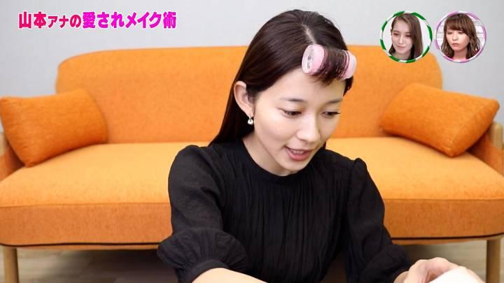 2020年06月11日山本里菜の画像23枚目