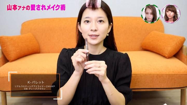 2020年06月11日山本里菜の画像24枚目