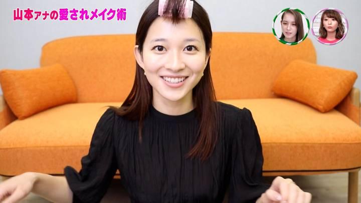 2020年06月11日山本里菜の画像29枚目