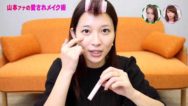 2020年06月11日山本里菜の画像30枚目