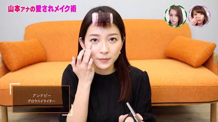 2020年06月11日山本里菜の画像35枚目