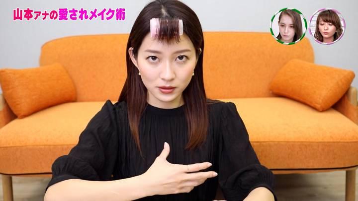 2020年06月11日山本里菜の画像37枚目