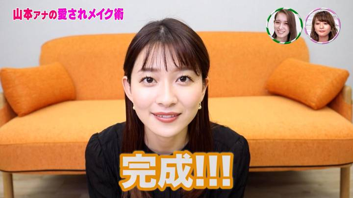 2020年06月11日山本里菜の画像38枚目