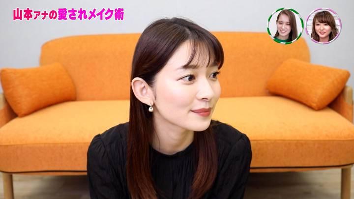 2020年06月11日山本里菜の画像39枚目