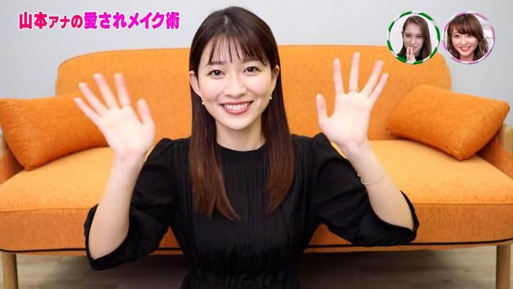 2020年06月11日山本里菜の画像40枚目
