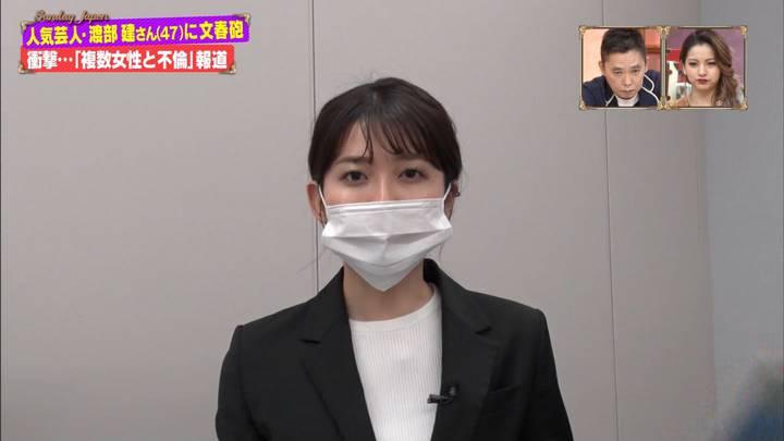 2020年06月14日山本里菜の画像03枚目