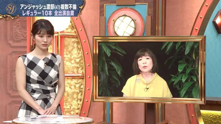 2020年06月14日山本里菜の画像06枚目