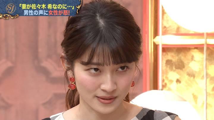2020年06月14日山本里菜の画像12枚目