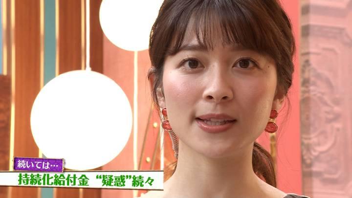 2020年06月14日山本里菜の画像25枚目