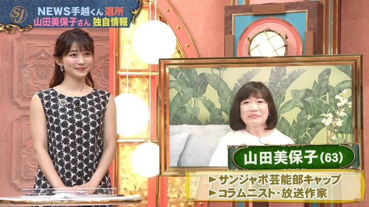 2020年06月21日山本里菜の画像06枚目