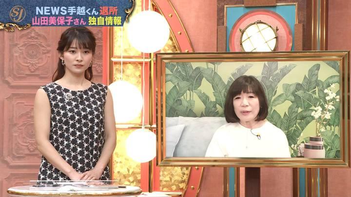2020年06月21日山本里菜の画像07枚目