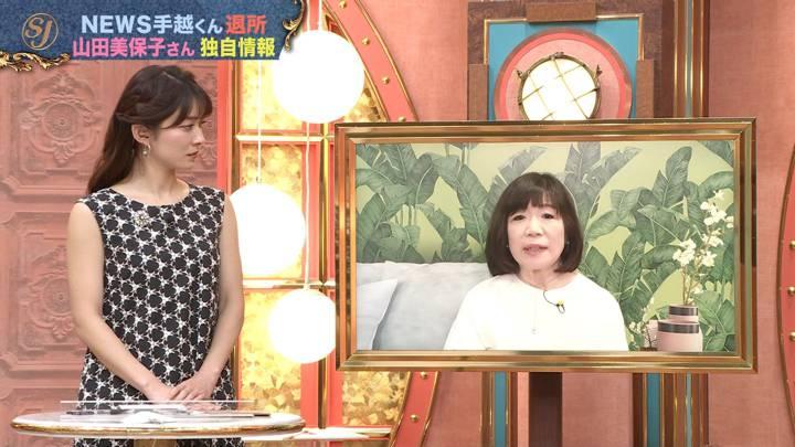 2020年06月21日山本里菜の画像08枚目