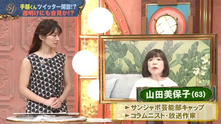 2020年06月21日山本里菜の画像09枚目