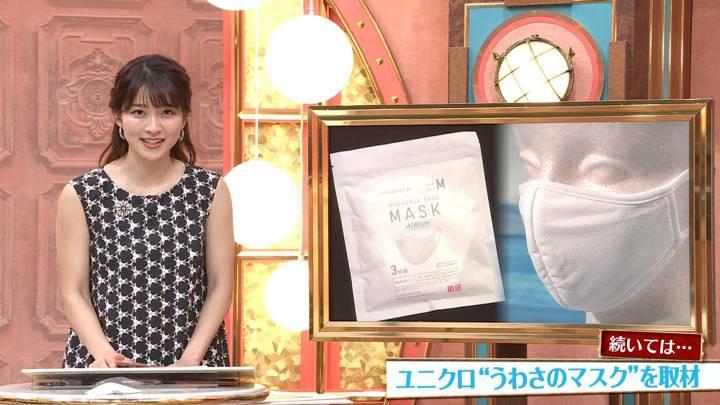 2020年06月21日山本里菜の画像11枚目