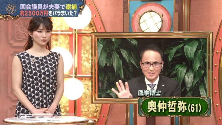 2020年06月21日山本里菜の画像16枚目
