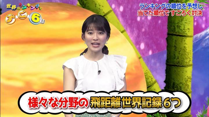 2020年06月23日山本里菜の画像03枚目