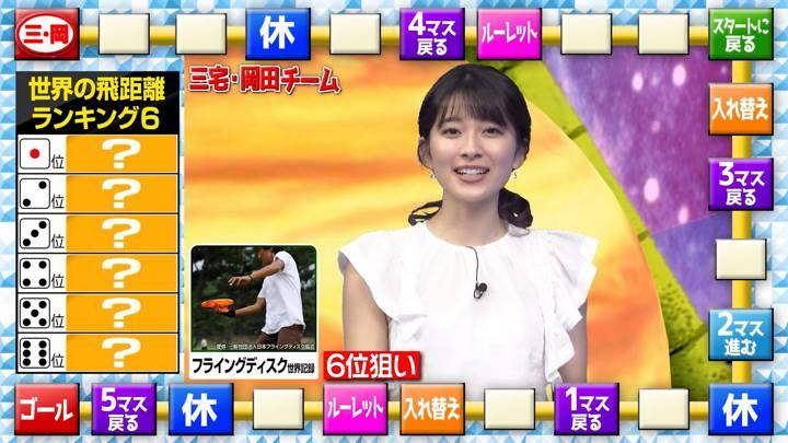 2020年06月23日山本里菜の画像04枚目