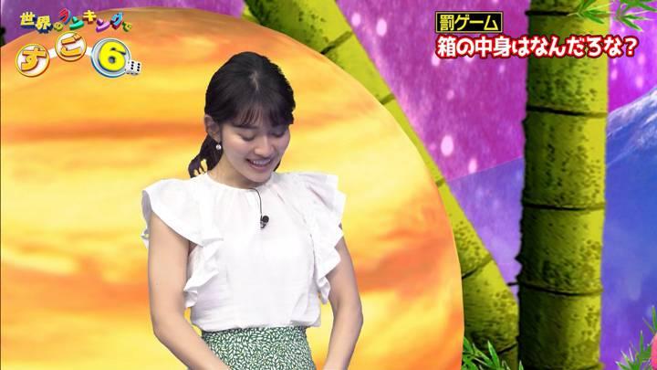 2020年06月23日山本里菜の画像09枚目