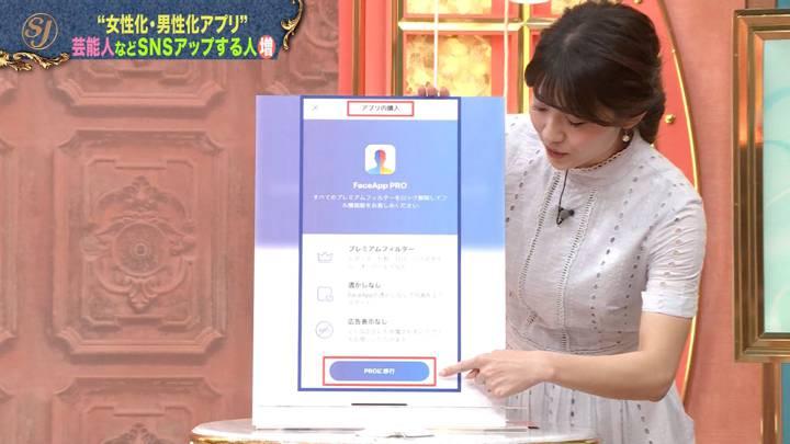 2020年06月28日山本里菜の画像02枚目