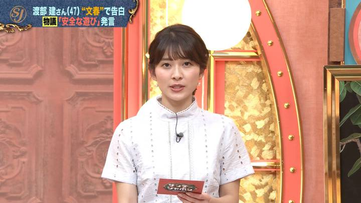 2020年06月28日山本里菜の画像10枚目