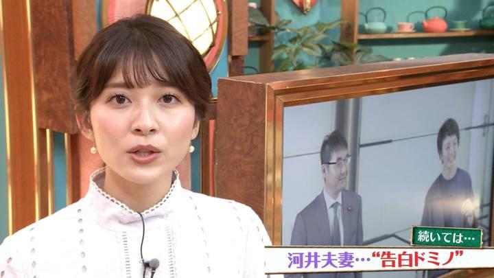 2020年06月28日山本里菜の画像18枚目