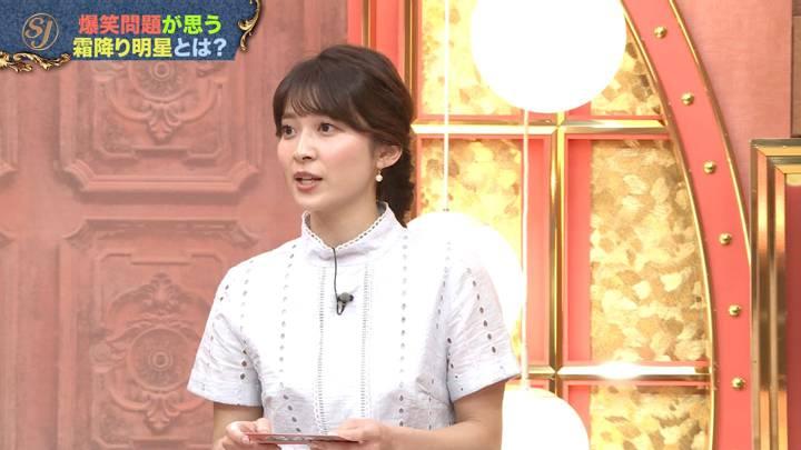 2020年06月28日山本里菜の画像23枚目