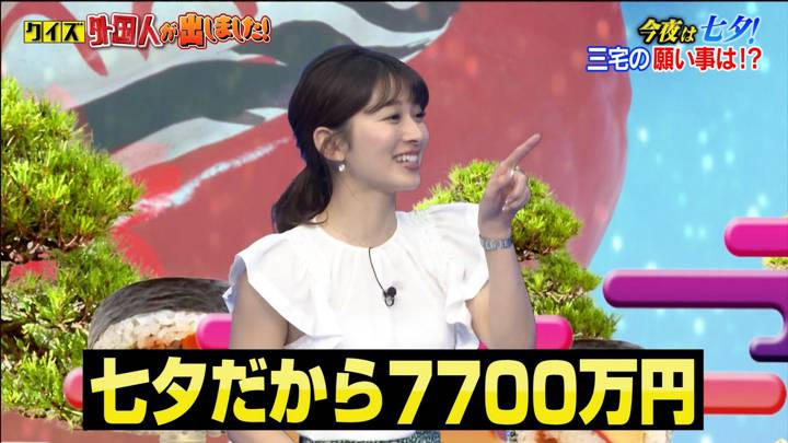 2020年07月07日山本里菜の画像06枚目