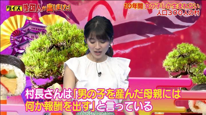 2020年07月07日山本里菜の画像22枚目