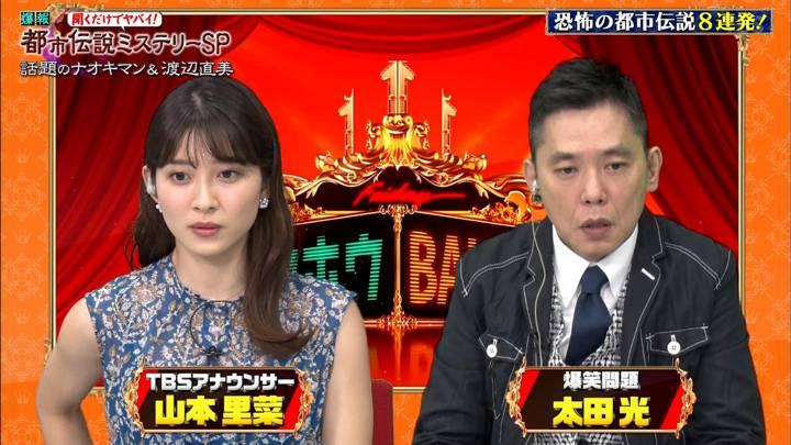 2020年07月10日山本里菜の画像01枚目