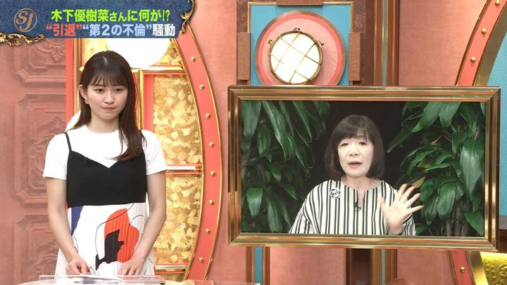 2020年07月12日山本里菜の画像09枚目
