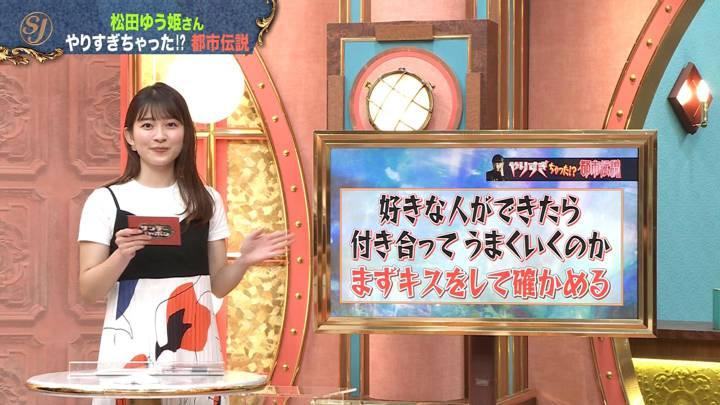 2020年07月12日山本里菜の画像20枚目