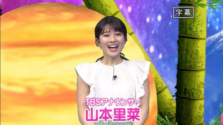 2020年07月14日山本里菜の画像01枚目