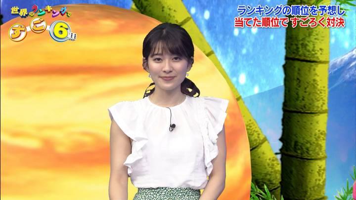 2020年07月14日山本里菜の画像02枚目