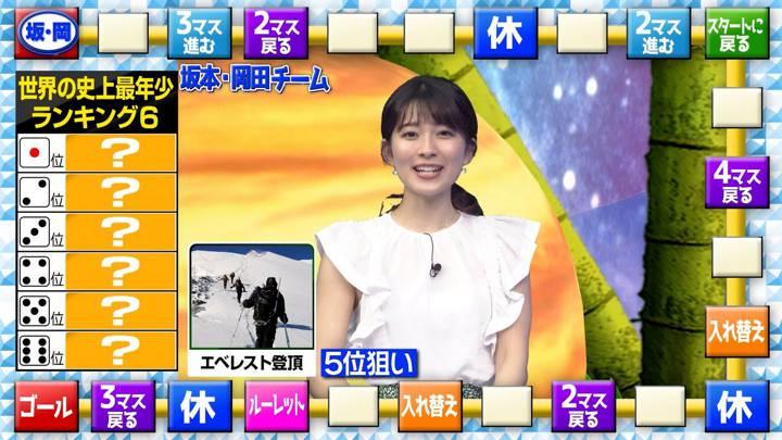 2020年07月14日山本里菜の画像04枚目