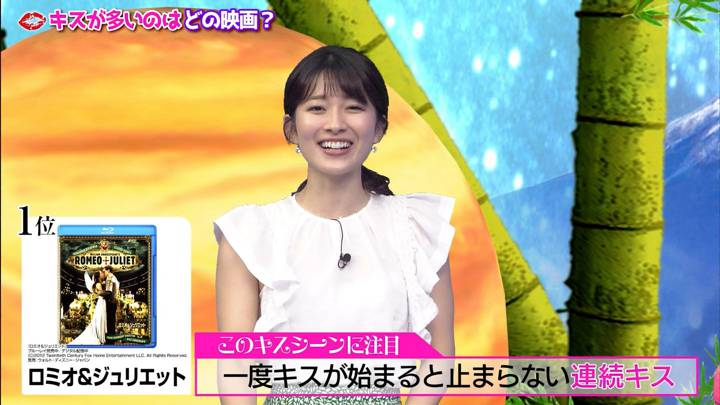 2020年07月14日山本里菜の画像09枚目