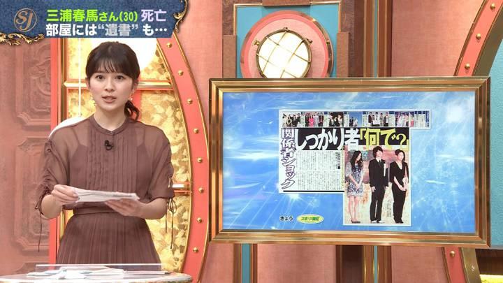 2020年07月19日山本里菜の画像01枚目