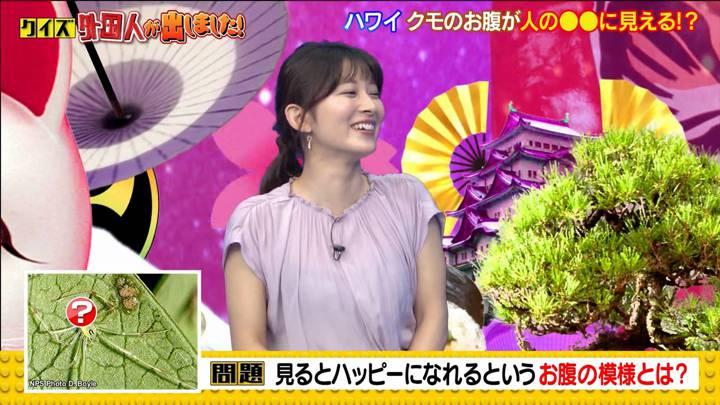 2020年07月21日山本里菜の画像08枚目