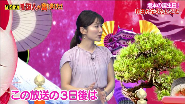 2020年07月21日山本里菜の画像13枚目