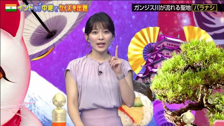 2020年07月28日山本里菜の画像03枚目