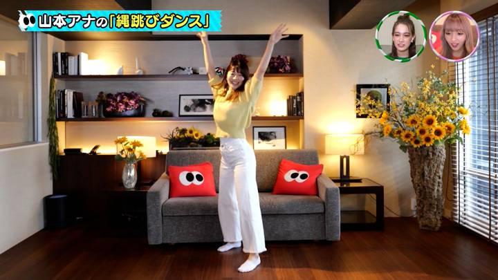 2020年07月30日山本里菜の画像14枚目