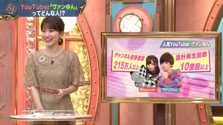 2020年08月02日山本里菜の画像01枚目