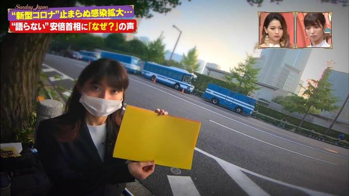 2020年08月02日山本里菜の画像03枚目