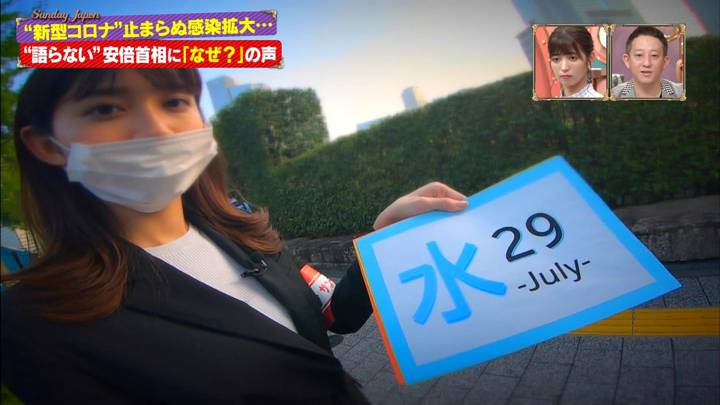 2020年08月02日山本里菜の画像06枚目