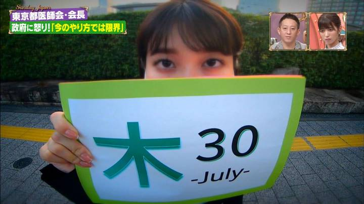 2020年08月02日山本里菜の画像07枚目