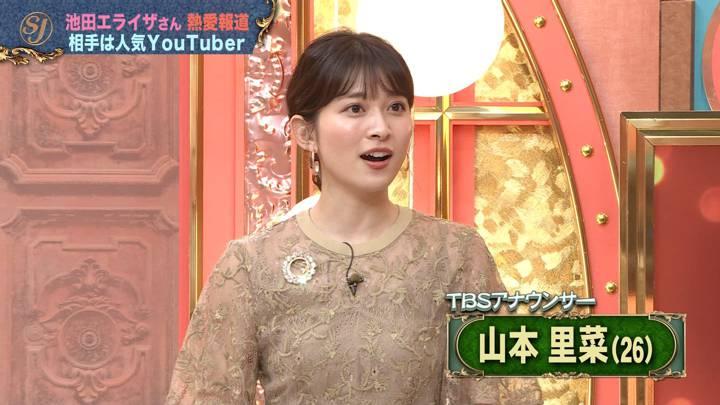 2020年08月02日山本里菜の画像25枚目