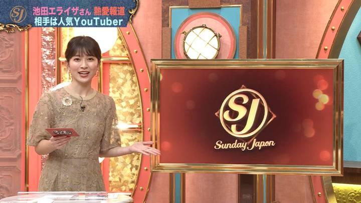 2020年08月02日山本里菜の画像27枚目