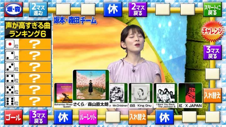 2020年08月04日山本里菜の画像03枚目