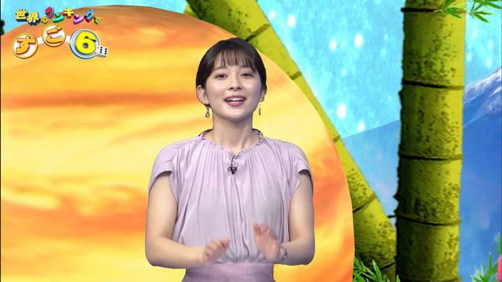 2020年08月04日山本里菜の画像12枚目